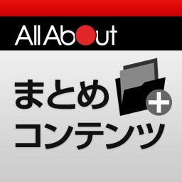 All About まとめコンテンツ Twitterアカウント