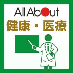 All About 健康・医療